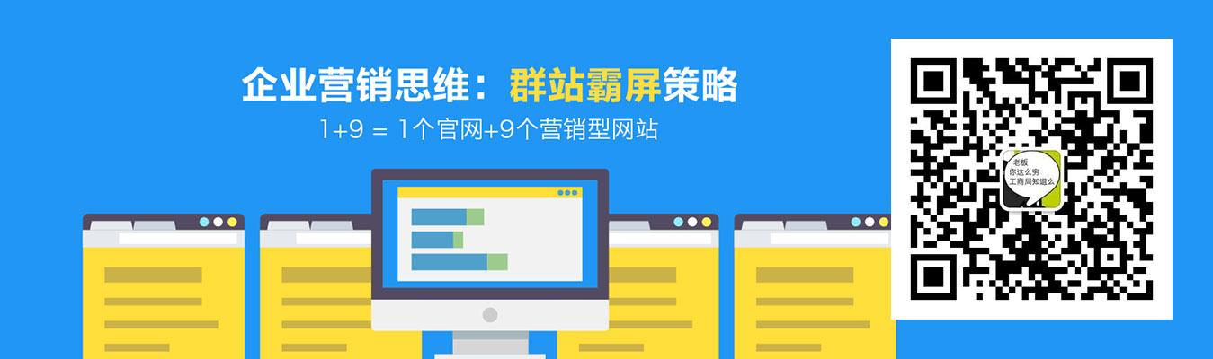 内江网站建设价格优惠