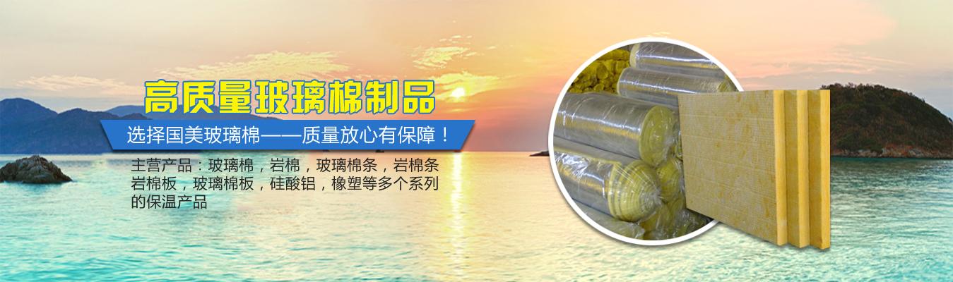 内江营销型网站建设推广